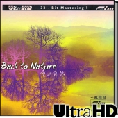 Back To Nature (UltraHD)