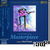 Masterpiece Of Folklore Music (XRCD24)